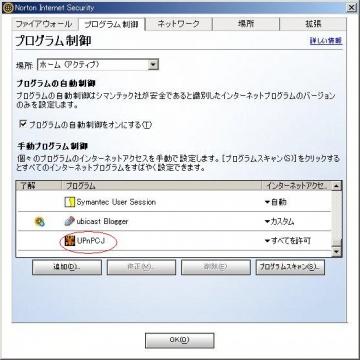 UPnPC_N007