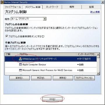 UPnPC_N010