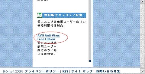 avg75_3