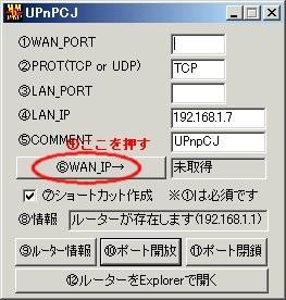 upnpcj001