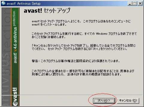 inst_avast002