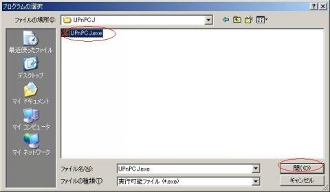 UPnPC_N005