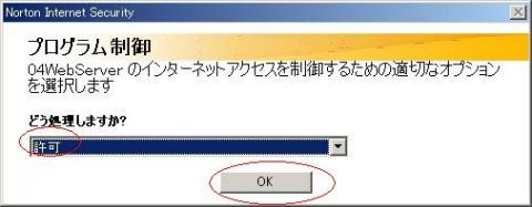 UPnPC_N009
